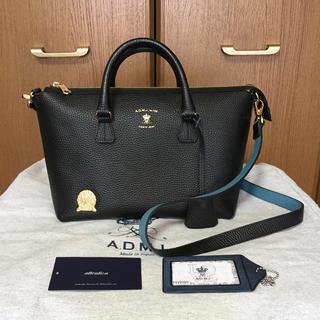 A.D.M.J. - お値下げ中   ⭐️美品⭐️ 【 ADMJ 】2way バッグ