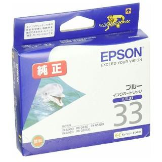 エプソン(EPSON)のEPSON 純正インクカートリッジ 33 ブルー(PC周辺機器)
