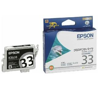エプソン(EPSON)のEPSON エプソン純正インクカートリッジ 33 オプティマイザ(PC周辺機器)