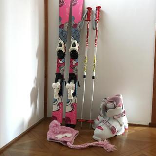 アトミック(ATOMIC)の女の子スキー3点セット  おまけ付き(板)