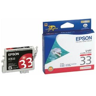 エプソン(EPSON)のEPSON エプソン純正インクカートリッジ 33 レッド(PC周辺機器)