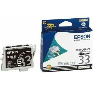 エプソン(EPSON)のEPSON エプソン純正インクカートリッジ 33 マットブラック(PC周辺機器)