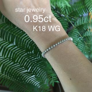 スタージュエリー(STAR JEWELRY)のstar jewelry  <希少☆型>k18WG ダイヤテニスブレス(ブレスレット/バングル)