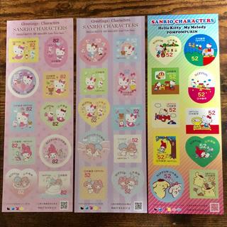 サンリオ(サンリオ)の新品未使用 サンリオキャラクター 切手(切手/官製はがき)
