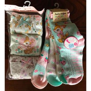 サンリオ(サンリオ)のハミングミント ショーツ 靴下セット(靴下/タイツ)