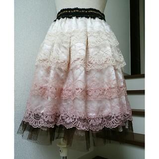 アクシーズファム(axes femme)のアクシーズファム レーススカート(ひざ丈スカート)