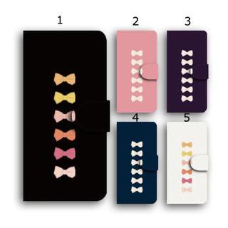 リボン スマホケース 手帳型 スマホカバー 全機種対応 送料無料 カバー