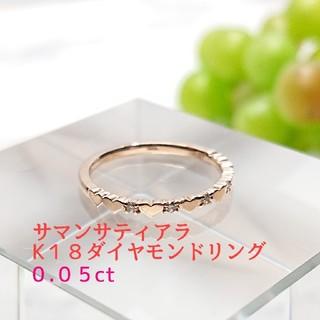 サマンサティアラ(Samantha Tiara)の■K18ダイヤモンドリング■サマンサティアラ(リング(指輪))