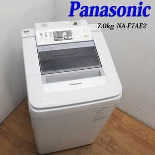 新型タイプ Panasonic 洗濯機 7.0kg ファミリー LS31
