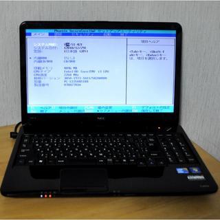 エヌイーシー(NEC)のジャンク BIOS確認 NEC Core i3(ノートPC)