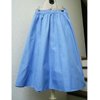 GU - GU ミディスカート ブルー系