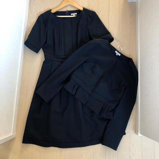 トッカ(TOCCA)のTOCCA ワンピース&ジャケット 濃紺 0サイズ お受験卒業式(スーツ)