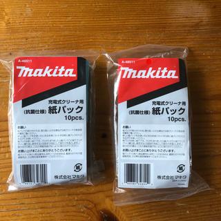 マキタ(Makita)のマキタコードレス掃除機♪換えの紙パック 20枚♪新品未使用(掃除機)