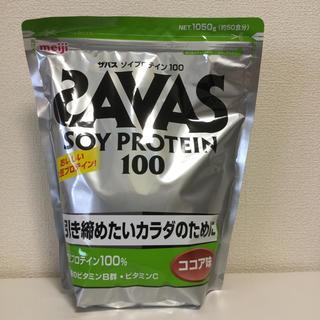 ザバス(SAVAS)のザバス ソイプロテイン  ココア味(プロテイン)