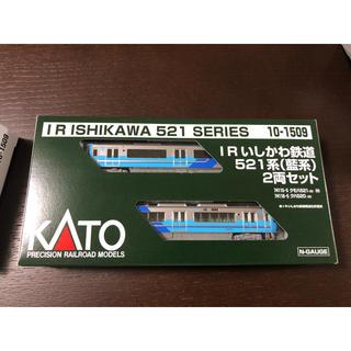 カトー(KATO`)のIRいしかわ鉄道 藍色 新品未使用(鉄道模型)