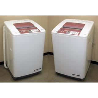 みか様専用★日立★BEATWASH★8kg洗濯機(8S92681)