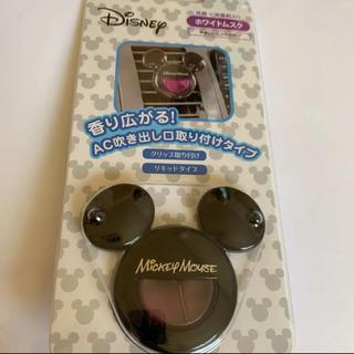ディズニー(Disney)の☆ACコロン ミッキーマウス☆(車内アクセサリ)