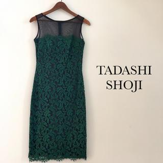 TADASHI SHOJI - 美品 タダシショウジ Tadashi Shoji レースワンピース タイトワンピ