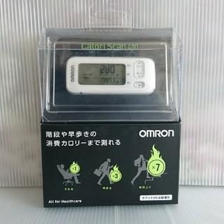 オムロン(OMRON)のオムロン(OMRON) 活動量計 カロリスキャン ホワイト HJA-400-W(ウォーキング)