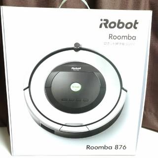 iRobot - ★匿名発送★ アイロボット ルンバ