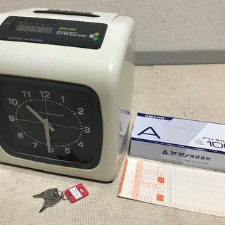 全国送料無料!AMANO 電子タイムレコーダー BX6000(その他)