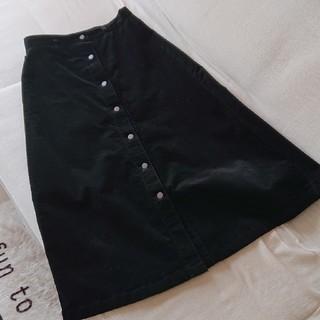 GU - コーデュロイフロントボタンスカート