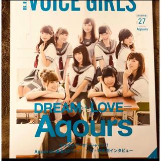B.L.T VOICE GIRLS VOL.27(声優)