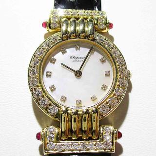 ショパール(Chopard)の正規品 ショパール クオーツ ダイヤベゼル シェル文字盤(腕時計)