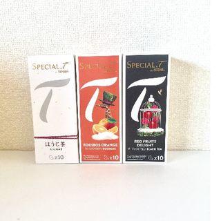 ネスレ(Nestle)のスペシャルT 3箱セット★おまけ付き★(茶)