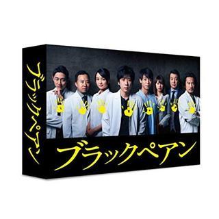 ブラックペアン DVD-BOX 二宮和也(TVドラマ)
