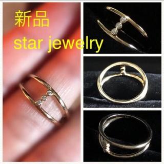 スタージュエリー(STAR JEWELRY)の新品未使用! star jewelry K10 ダイヤモンド リング 11号(リング(指輪))
