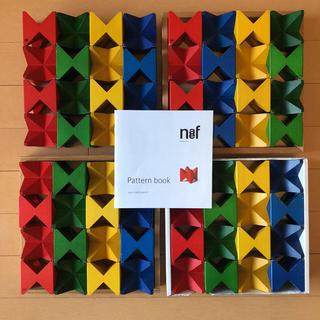 ネフ(Neaf)のネフスピール 4点セット 木箱追加(積み木/ブロック)