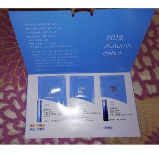 チフレ(ちふれ)のヒカリミライ(ちふれ)(サンプル/トライアルキット)