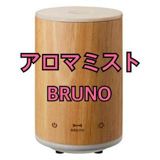 I.D.E.A international - 本日ご購入で200円引きします! ウッドアロマミスト ブルーノ BRUNO