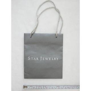 スタージュエリー(STAR JEWELRY)の【未使用】STAR JEWELRY《ショップバッグ》(ショップ袋)