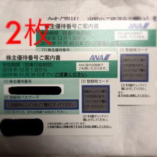 エーエヌエー(ゼンニッポンクウユ)(ANA(全日本空輸))の(専用)ANA 株主優待券 4枚セット(航空券)