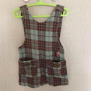 ニットプランナー(KP)のKP ジャンパースカート サイズ80cm(スカート)