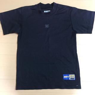 ゼット(ZETT)のZETT 野球アンダーTシャツ:130(ウェア)