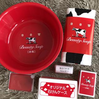 ギュウニュウセッケン(牛乳石鹸)の牛乳石鹸 カウブランド赤箱 記念グッズセット(ノベルティグッズ)