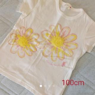 ニットプランナー(KP)の100cm☆KPニットプランナー☆お花モチーフTシャツ(Tシャツ/カットソー)