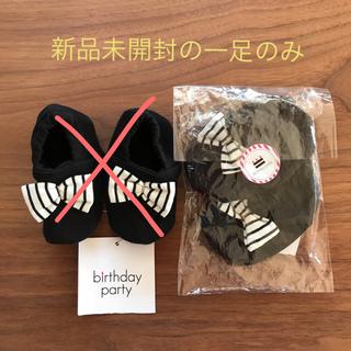 ベベ(BeBe)のべべ birthday party ベビーシューズ 2セット(その他)