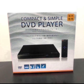 情熱価格 コンパクト&シンプル DVDプレーヤー DVDJ-2151-BK 最安(DVDプレーヤー)