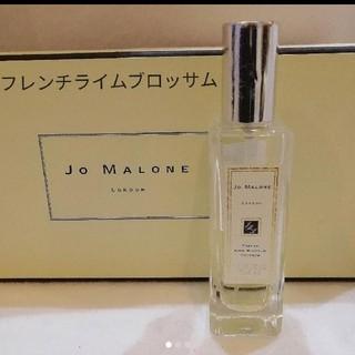 ジョーマローン(Jo Malone)のジョーマローン フレンチ ライム ブロッサム コロン 香水 30ml(香水(女性用))