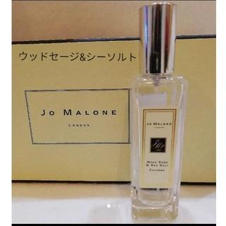 ジョーマローン(Jo Malone)のジョーマローン ウッド セージ アンド シー ソルト コロン(香水(女性用))