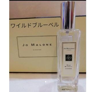 ジョーマローン(Jo Malone)のジョーマローン ワイルド ブルーベル コロン 香水 30ml(香水(女性用))