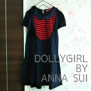 ドーリーガールバイアナスイ(DOLLY GIRL BY ANNA SUI)のドーリーガールバイアナスイ ワンピース(ひざ丈ワンピース)