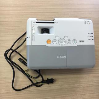 エプソン(EPSON)のエプソン プロジェクター EB-900(プロジェクター)