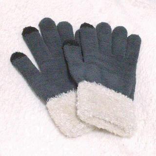 シマムラ(しまむら)のスマホ対応 レディース 手袋 シンプル グローブ(手袋)