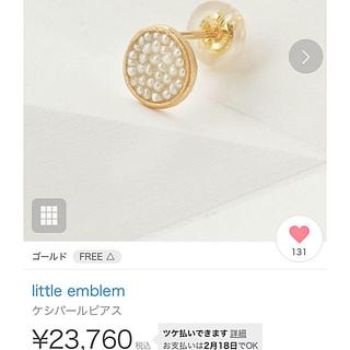 イーエム(e.m.)のlittle emblem e.m.  ピアス(ピアス)