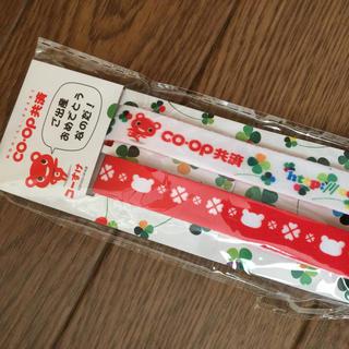 コープ おもちゃホルダー CO・OP共済(ベビーホルダー)